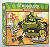 Конструктор Военный танк Sembo Block 368 деталей 101269, фото 2