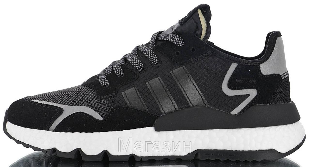 Мужские кроссовки adidas Nite Jogger Black/White (Адидас) черные