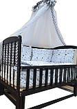 """Кроватка маятник """"Малыш"""" венге без ящика, фото 4"""