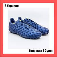 Сороконожки обувь футбольная 180720-4 NAVY/LIIME