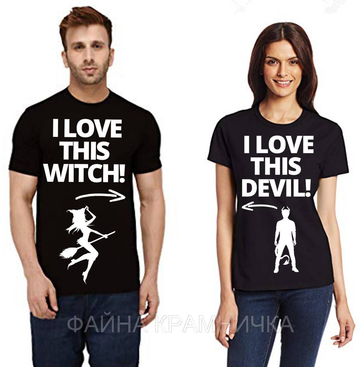 Парні футболки для хлопця та дівчини