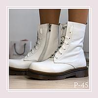 Высокие ботинки из натуральной кожи, фото 1
