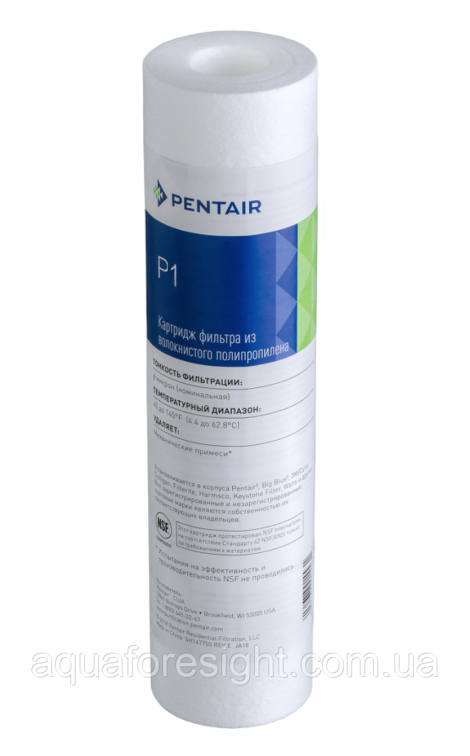 Картридж из вспененного полипропилена Pentek P-1