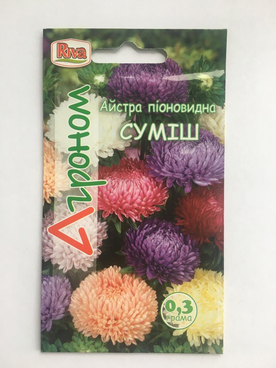 Семена Астра пионовидная смесь 0.3гр