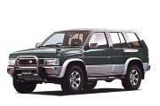 Nissan Terrano (1987-2004)
