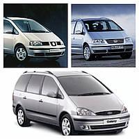 Розбирання WV Sharan Seat Alhambra Ford Galaxy