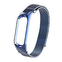 Ремешок Milanese Magnetic миланская петля для Xiaomi MiBand 3 Синий