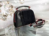 Сумка черная с крассным кросс боди, фото 1