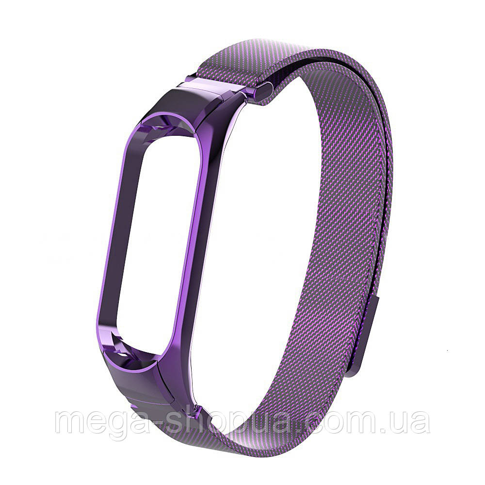 Ремешок Milanese Magnetic миланская петля для Xiaomi MiBand 3 Ярко-фиолетовый