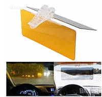 Антибликовый солнцезащитный козырек для автомобиля HD Vision Visor  Clear View!