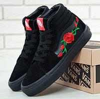 Женские высокие кеды Vans Old Skool Roses 1в1 Как Оригинал! ТОП (ААА+)