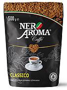 Розчинну кави Aroma Nero