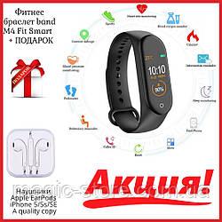 Фитнес браслет band M4 Fit Smart, Спортивный браслет, Умные Фитнес смарт-часы для здоровья
