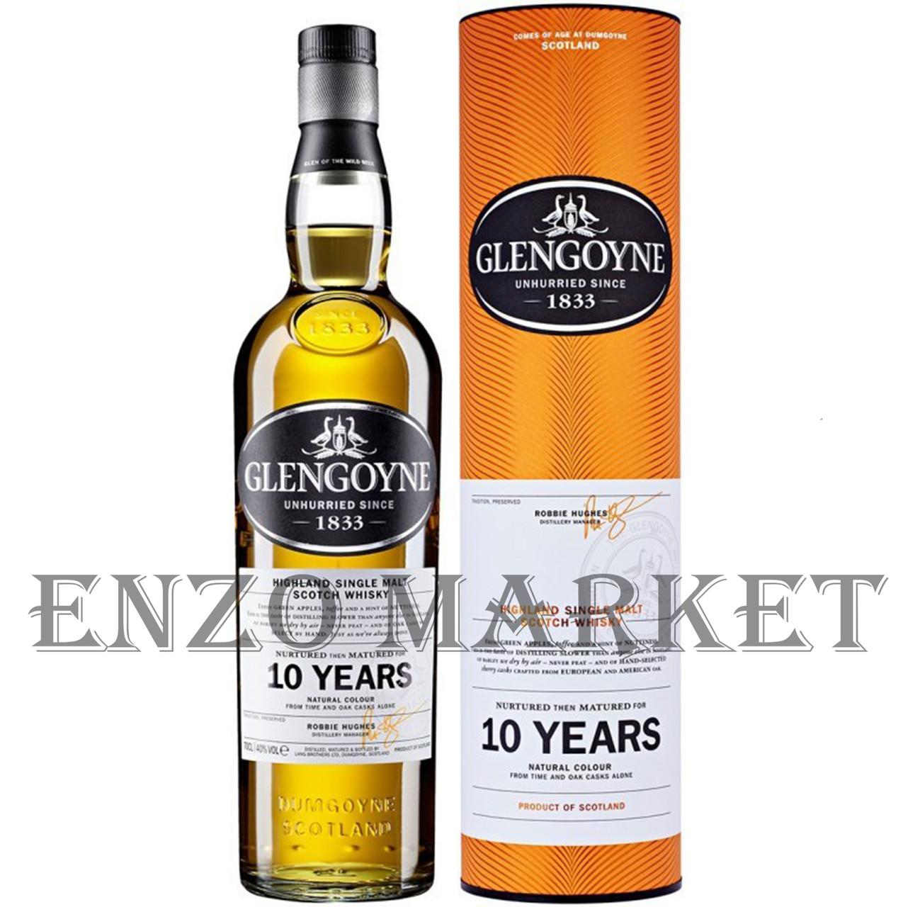 Виски Glengoyne 10 y.o. (Гленгойн 10 лет) 40%, 0,7 литра