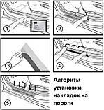 Пластиковые защитные накладки на пороги для Citroen Jumper I 1994-2006, фото 6