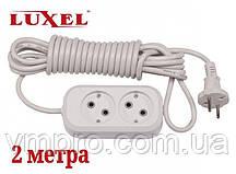 Удлинитель сетевой Luxel 10A, 2 розетки, удлинители электрические