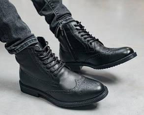 Стильные мужские ботинки с байковым начесом