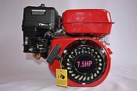 Двигатель бензиновый DDE 170FB 7,5 л.с. вал 25 мм шлицевой.