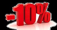 Скидка 10% на металлические кровати от фабрики TENERO