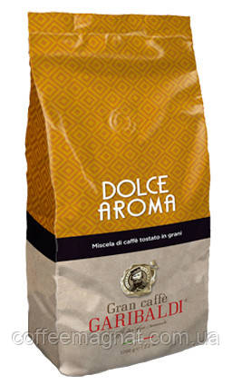 Кава в зернах Garibaldi Dolce Aroma 1 кг