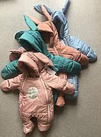 Детский демисезонный цельний комбинезон на флисе до 1 года