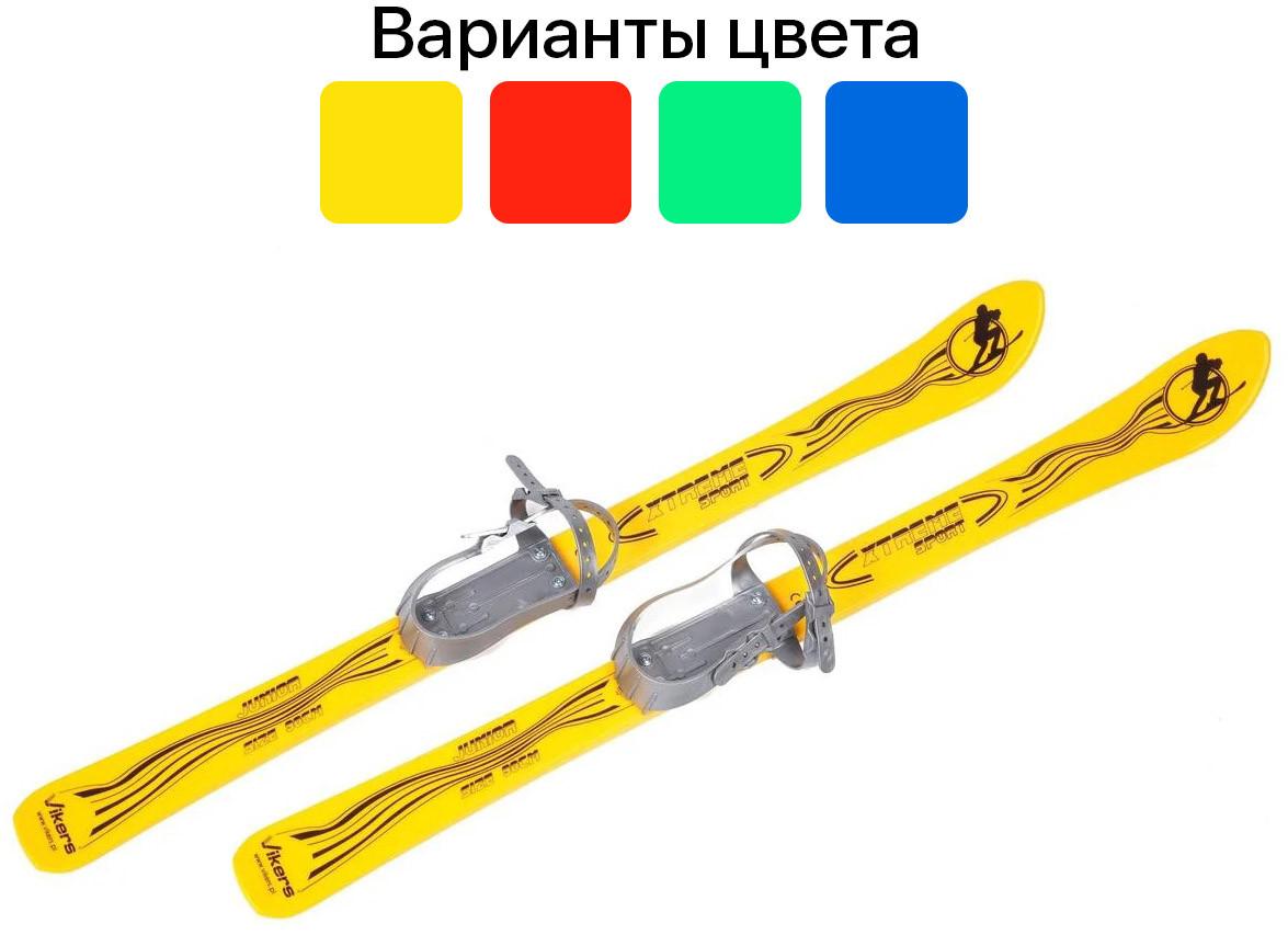 Дитячі лижі 90 см з палицями і кріпленнями Vikers Польща для дітей