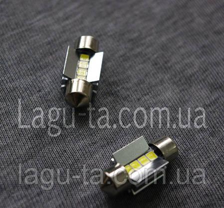 Светодиодная лампа 12 в. 30 мм., фото 2