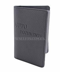 Обложки для водительских документов