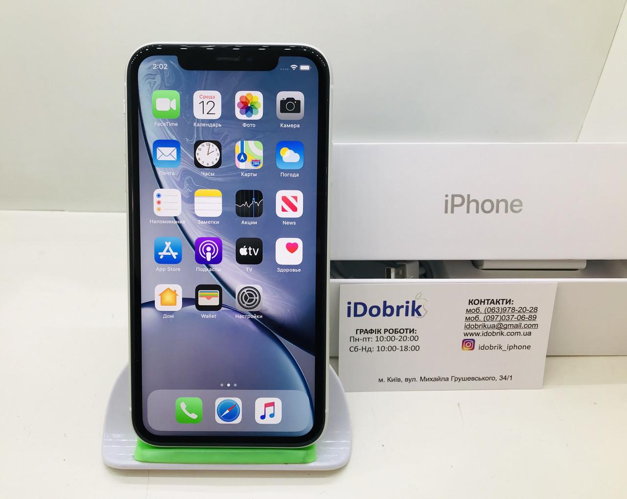 Телефон Apple iPhone XR 64gb White Neverlock 9/10
