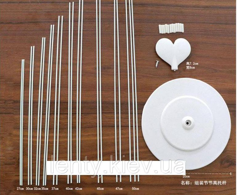 Подставка для 11 шаров пластиковая 100см. (палочки разборные) - набор №5