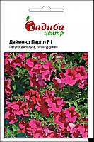 Семена петунии Даймонд Парпл F1 фиолетовая ампельная, 10 гранул