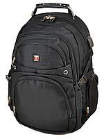 Рюкзак ортопедический для ноутбука Power in Eavas 3884 школьный городской 50x35x25см