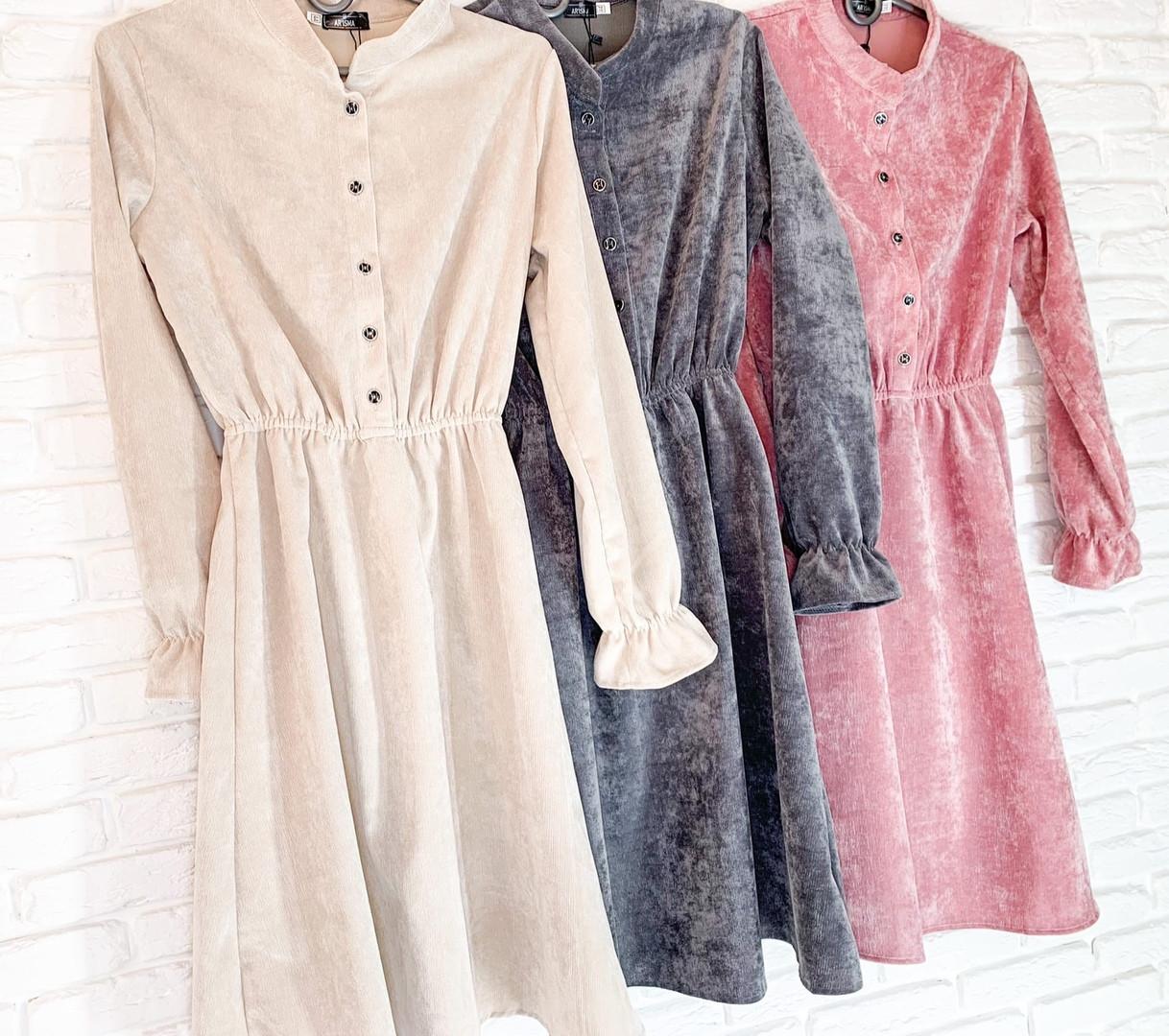 Платье женское, микровельвет,  повседневное, офисное, верх на пуговицах, длинный рукав, свободное, модное