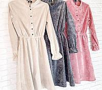 Платье женское, микровельвет,  повседневное, офисное, верх на пуговицах, длинный рукав, свободное, модное, фото 1