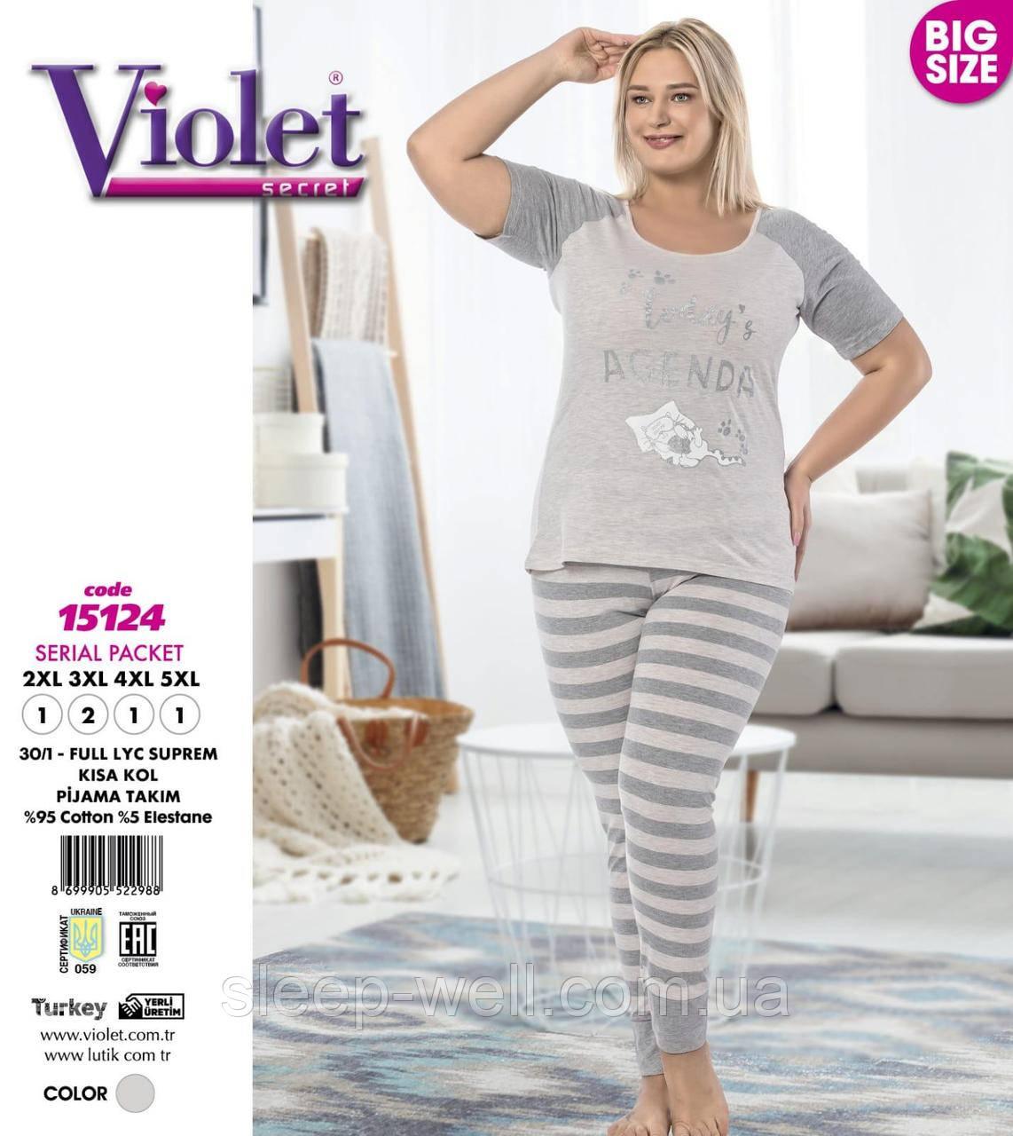 Піжама молодіжна великих розмірів,Violet 12124
