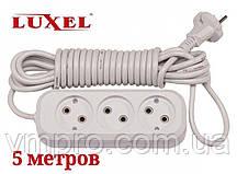 Удлинитель сетевой Luxel 10A, 3 розетки, удлинители электрические 5
