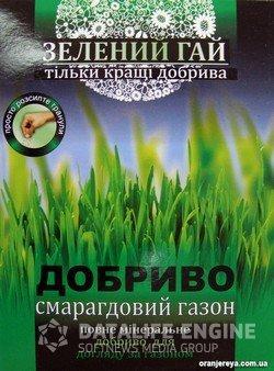 Зелений гай газонний 500 гр