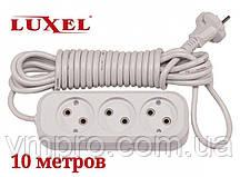 Удлинитель сетевой Luxel 10A, 3 розетки, удлинители электрические 10