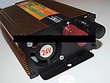 Инвертор автомобильный UKC Inverter I-Power SSK 500W, фото 2