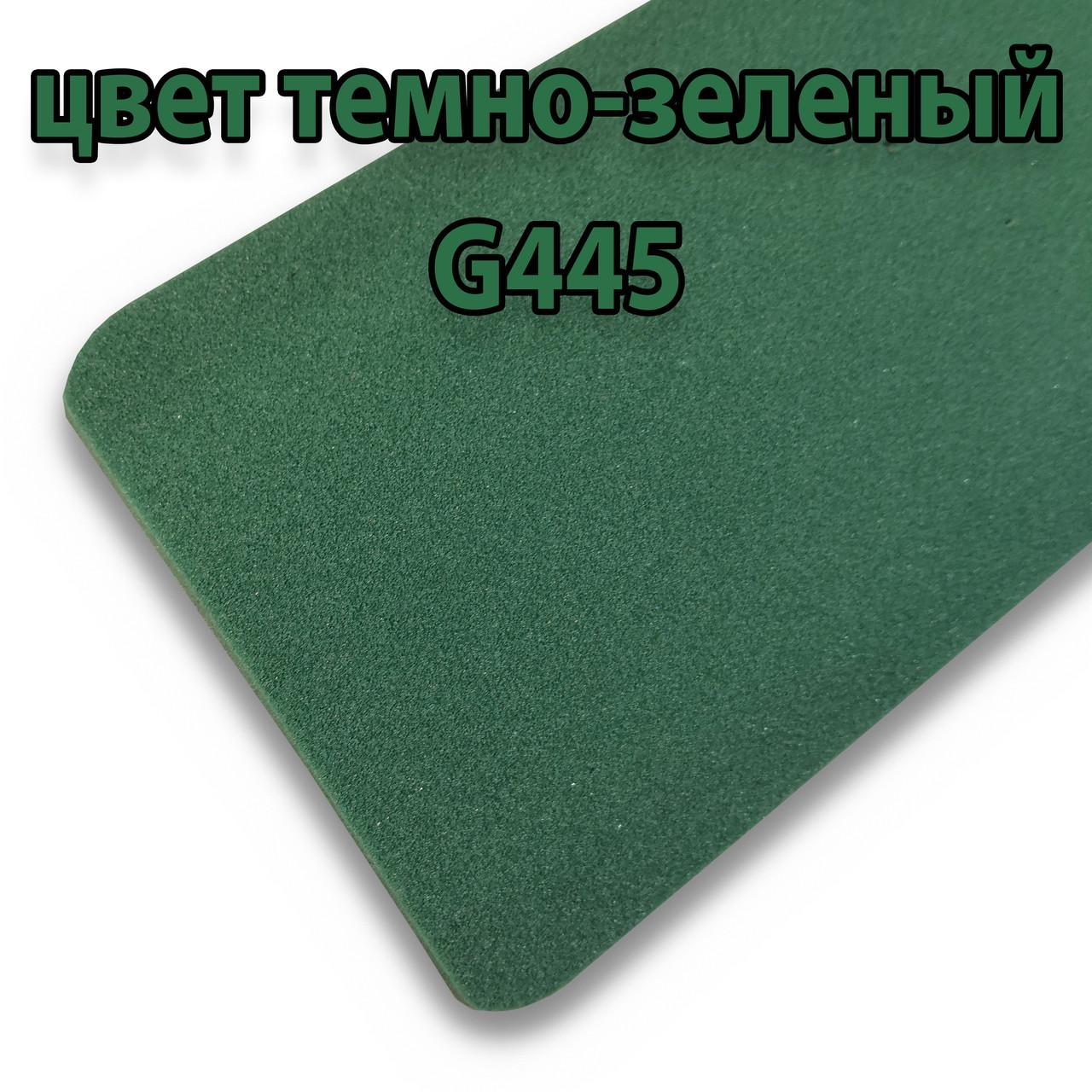 Изолон цветной, 2 мм темно-зеленый