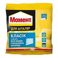 Клей обойный Henkel Момент Классик 95 г