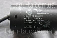 Конденсатор пусковой 80 мкФ 330в 412807126, фото 2