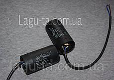 Конденсатор пусковой 80 мкФ 330в 412807126, фото 3