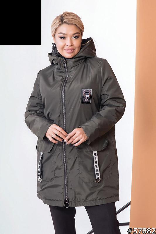 Куртка жіноча демісезонна розміри: 52-62