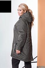 Куртка женская демисезонная размеры: 52-62, фото 2