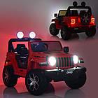 Детский электромобиль Jeep Wrangler M 4176(MP4)EBLR-7 оранжевый, фото 2