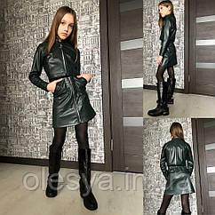 Стильный подростковый комплект для девочек Джемма- Размеры 140- 164 Новинка