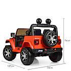 Детский электромобиль Jeep Wrangler M 4176(MP4)EBLR-7 оранжевый, фото 10