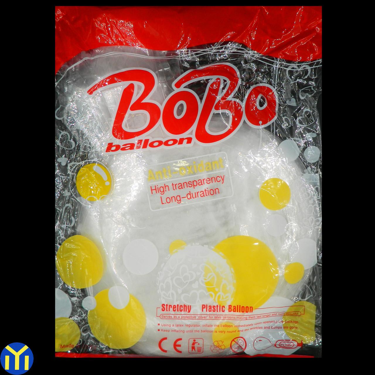 Шарики, прозрачные запаски, Bobo