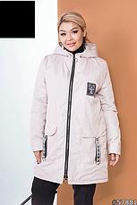Куртка жіноча демісезонна розміри: 52-62, фото 3